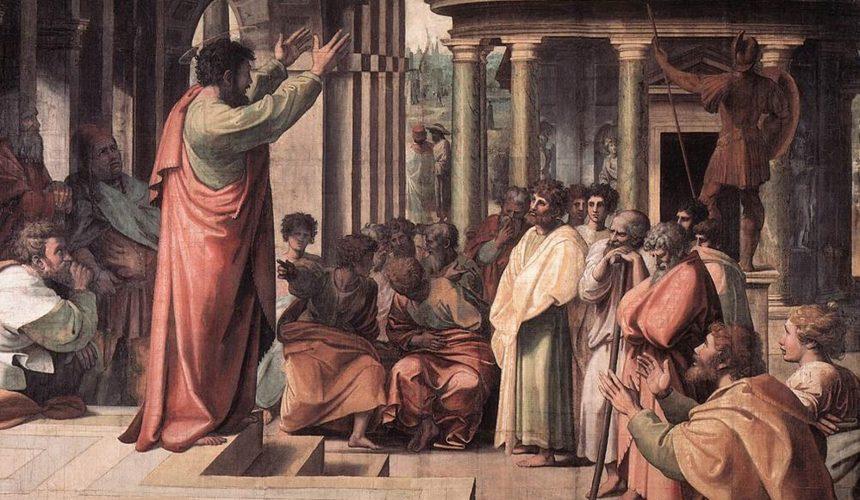 Дух Святий і Його робота
