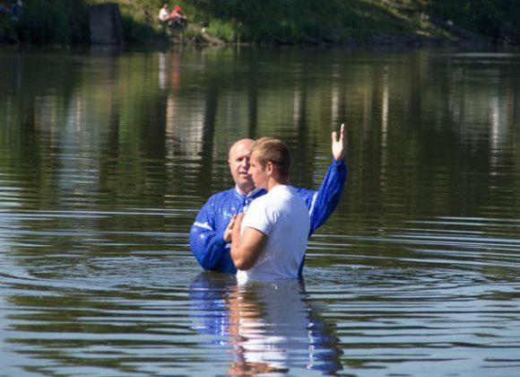 Хто такі баптисти?