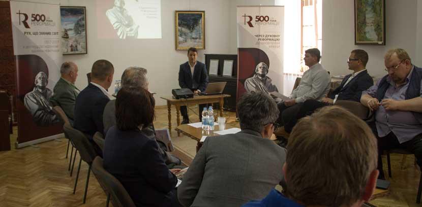 В Бережанах відбувся круглий стіл в честь відзначення 500-річчя Реформації (Відео)