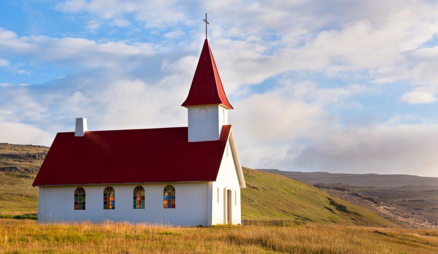 Що таке церква?