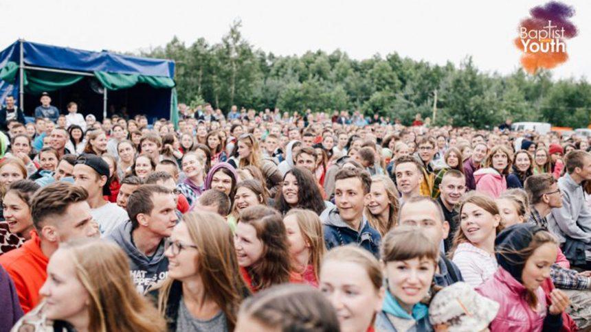 Конгрес християнської молоді України – розпочато реєстрацію
