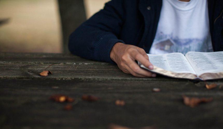 Як читати Біблію