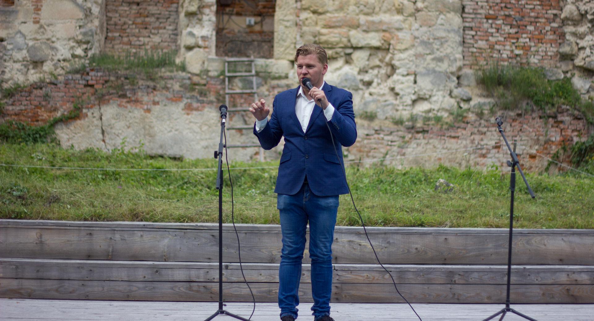 Антон Копитін