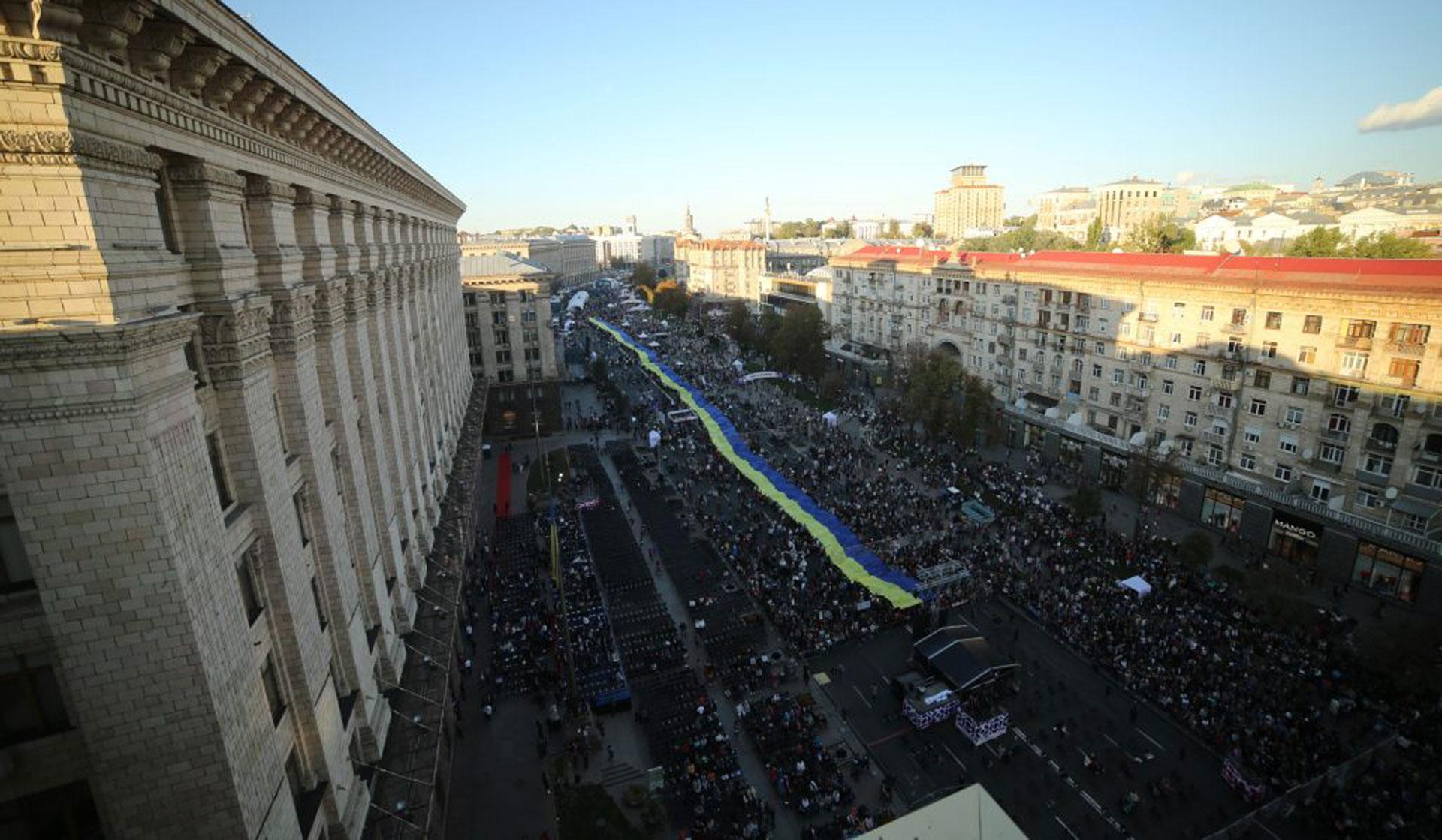 Свято подяки Київ