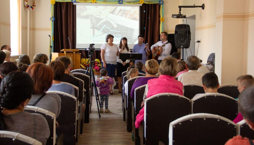 В Бережанській церкві «Преображення» відзначили Свято Подяки