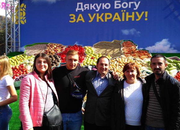 Як Бережанці відзначили Свято Подяки у Києві?